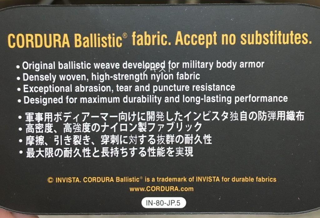 日本語の書体がおかしい