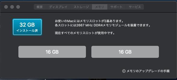 32GB成功
