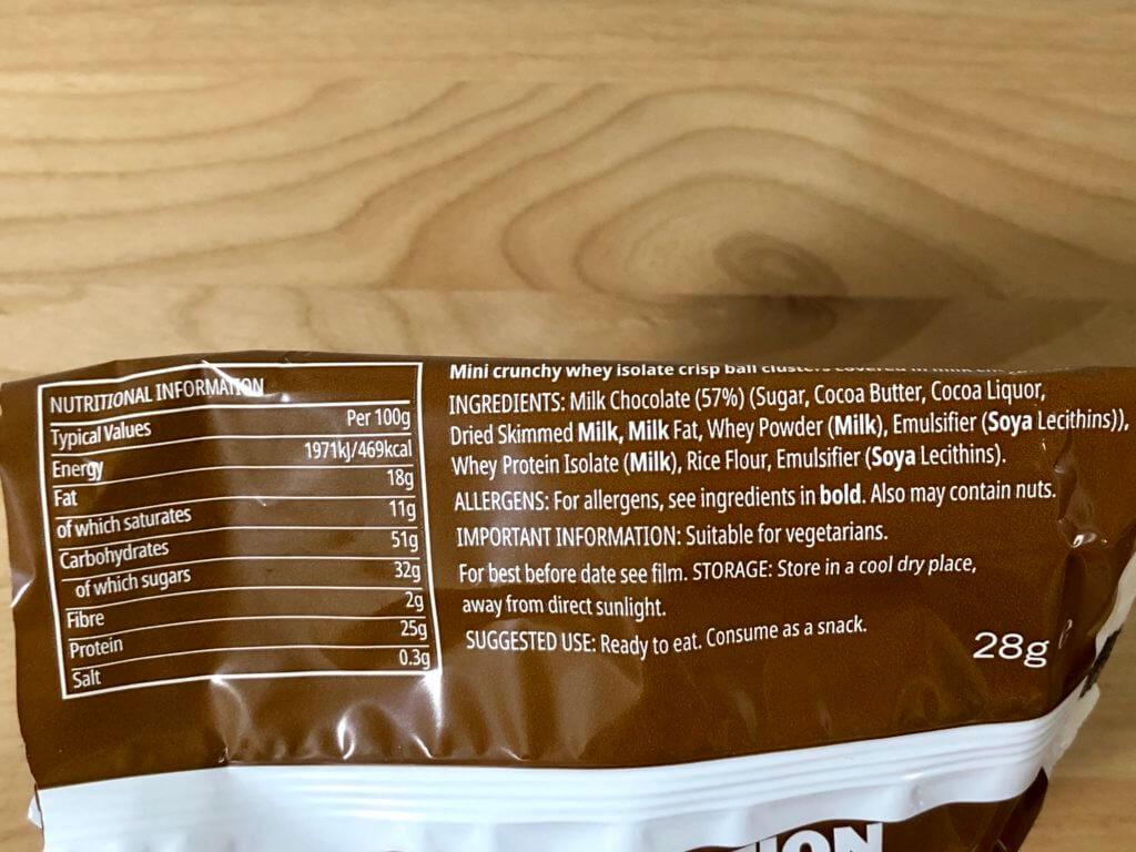 チョコクリスピー栄養