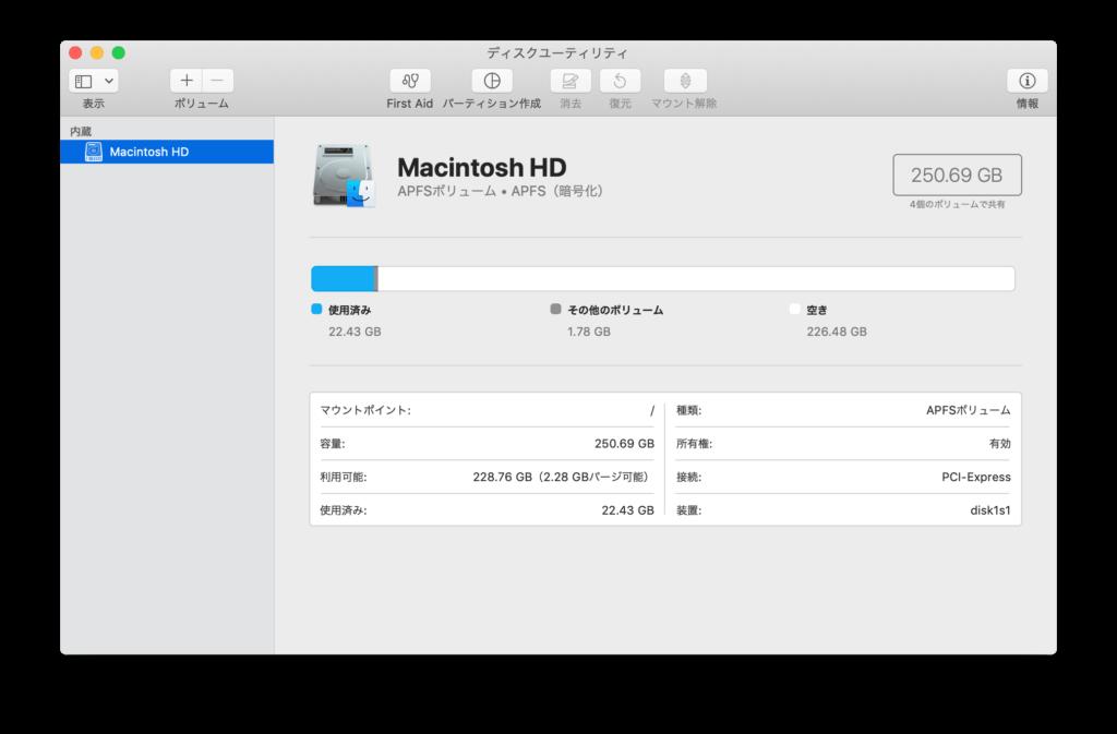 Macの最低限必要な容量